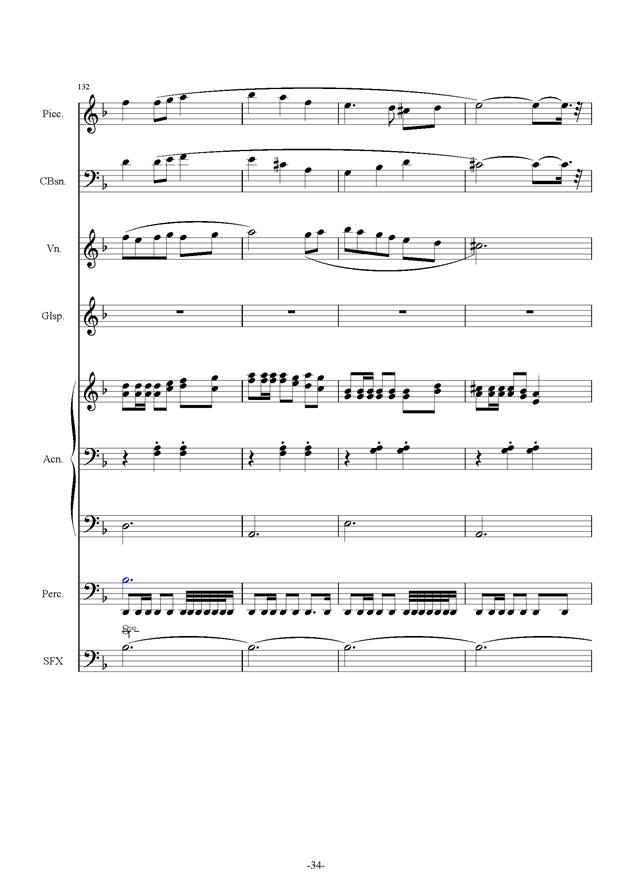 黑暗马戏团钢琴谱 第34页