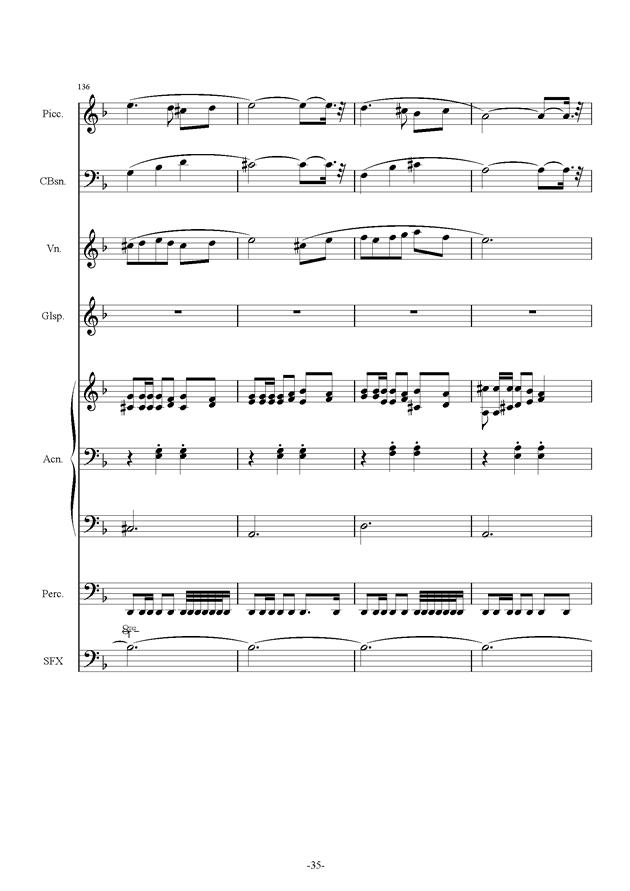黑暗马戏团钢琴谱 第35页