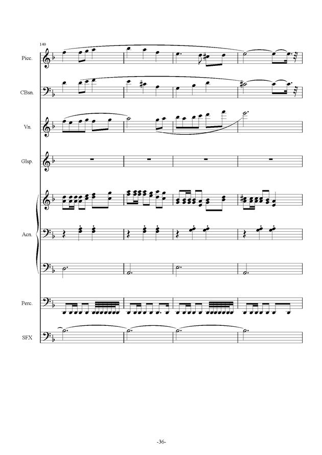 黑暗马戏团钢琴谱 第36页