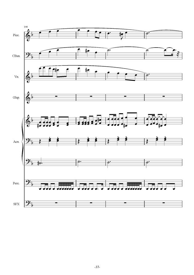 黑暗马戏团钢琴谱 第37页