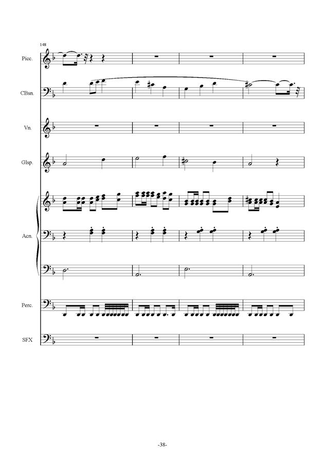 黑暗马戏团钢琴谱 第38页