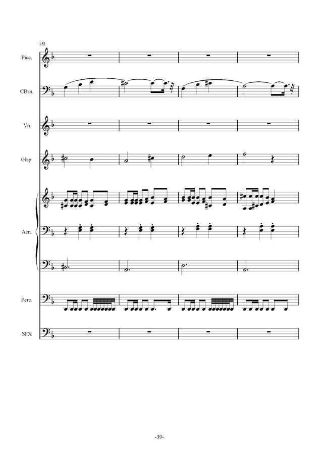 黑暗马戏团钢琴谱 第39页