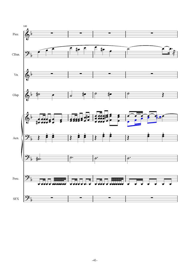 黑暗马戏团钢琴谱 第41页