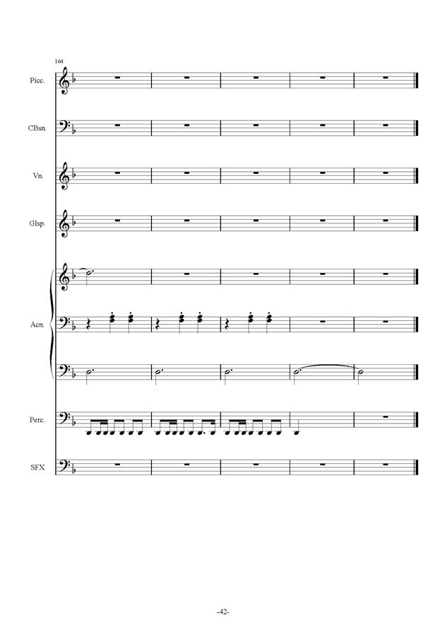 黑暗马戏团钢琴谱 第42页