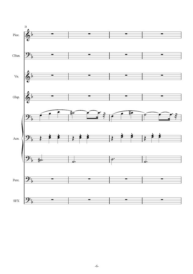 黑暗马戏团钢琴谱 第6页