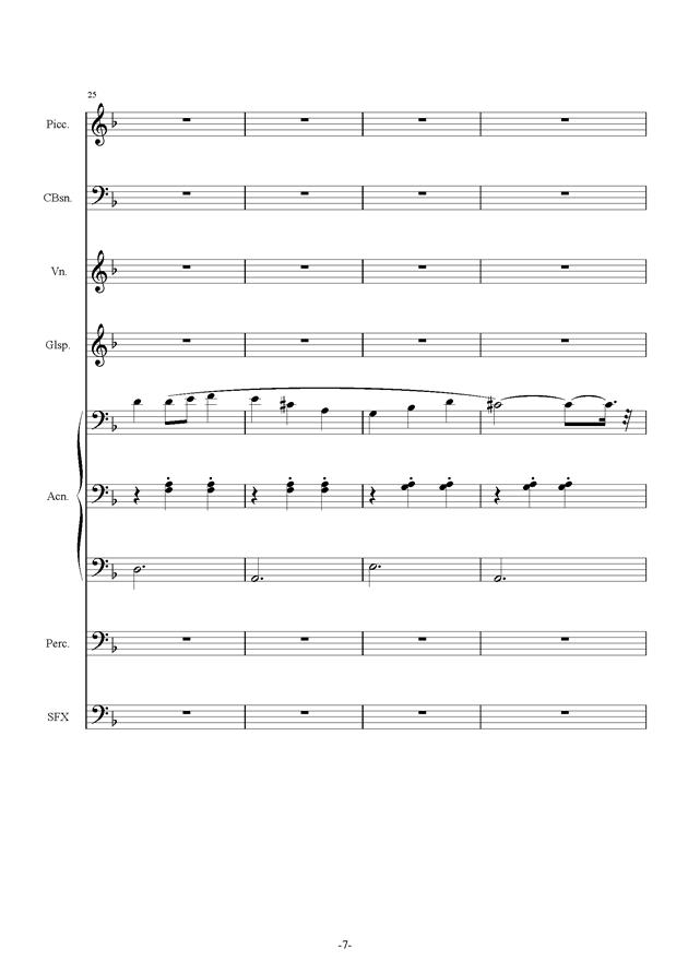 黑暗马戏团钢琴谱 第7页