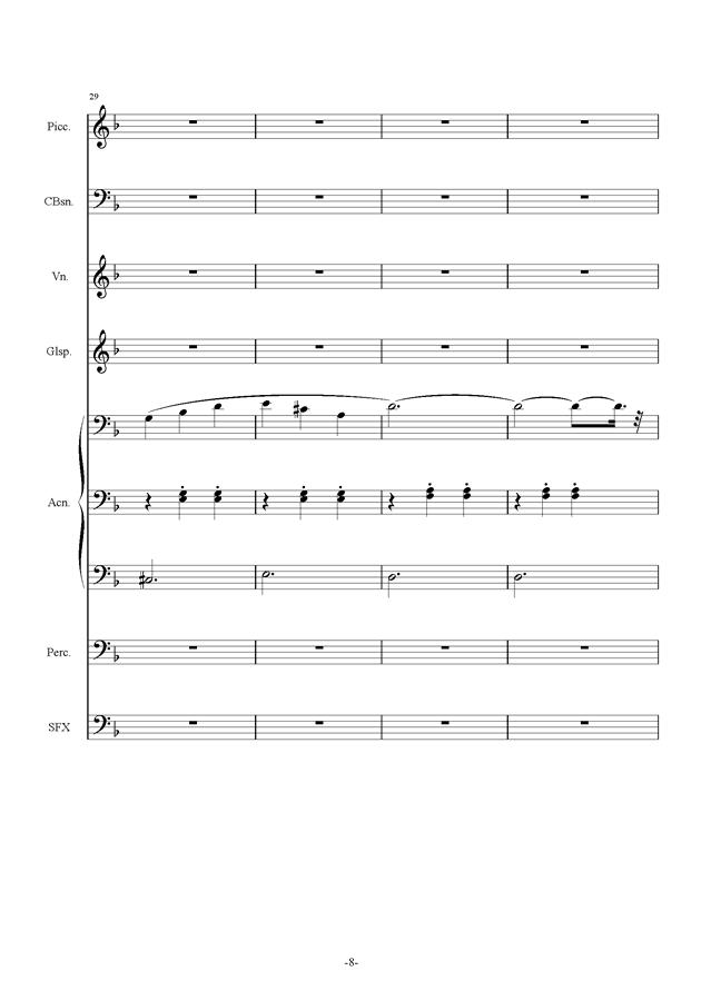 黑暗马戏团钢琴谱 第8页