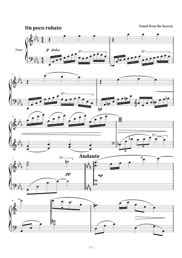 星空钢琴谱 第1页