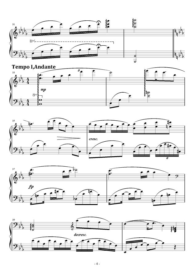 星空钢琴谱 第4页