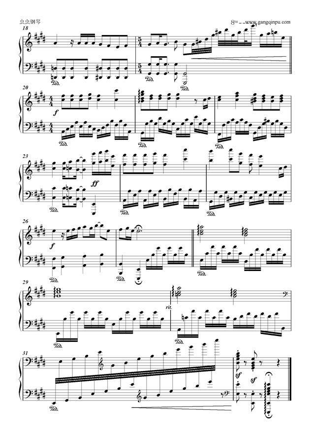 出かけましょうと答えましょう钢琴谱 第2页