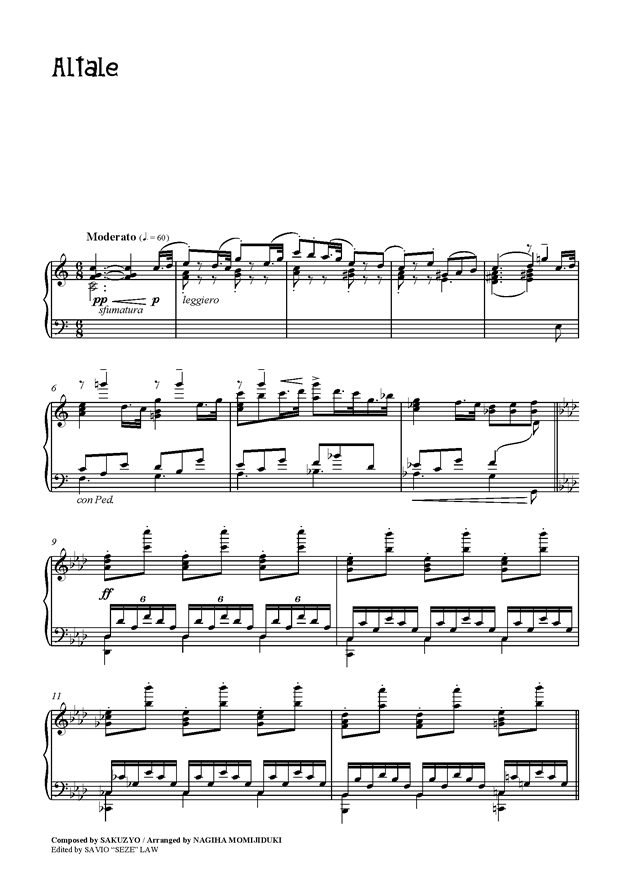Altale钢琴谱 第1页