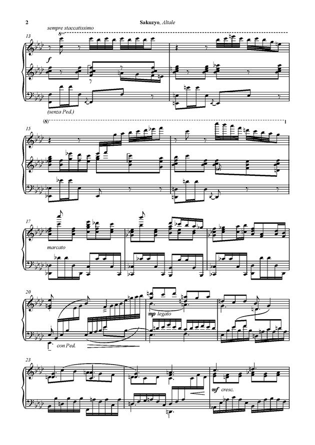 Altale钢琴谱 第2页