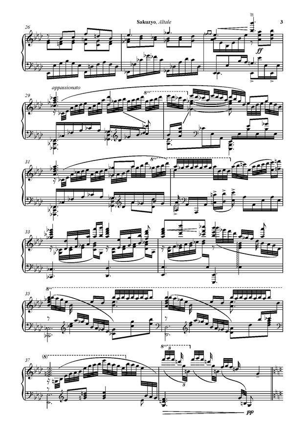 Altale钢琴谱 第3页