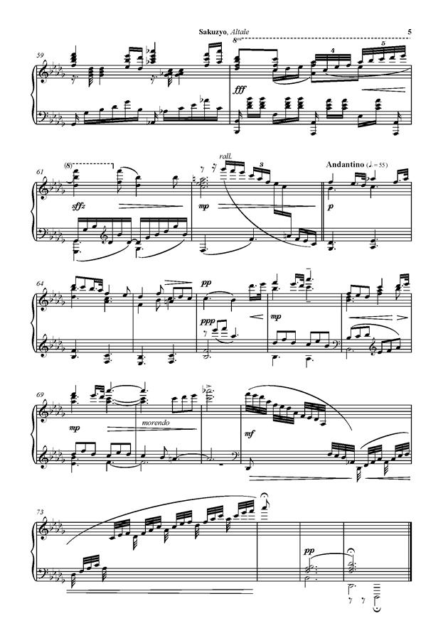Altale钢琴谱 第5页