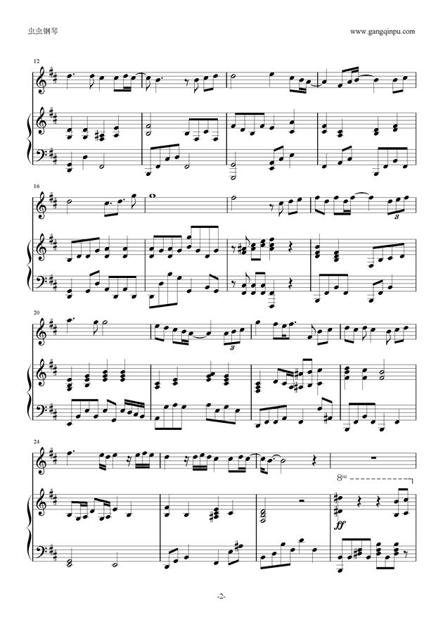 月半小夜曲,月半小夜曲钢琴谱,月半小夜曲钢琴谱网,月半小夜曲