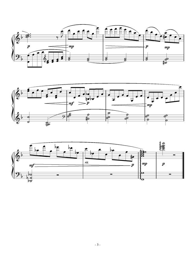 爱的致意钢琴谱 第3页