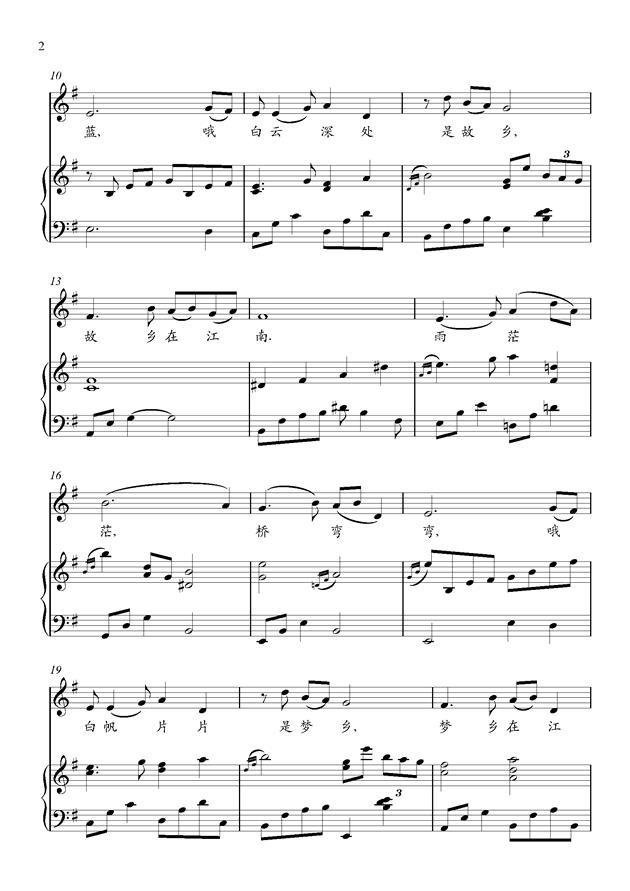 梦江南钢琴谱 第2页