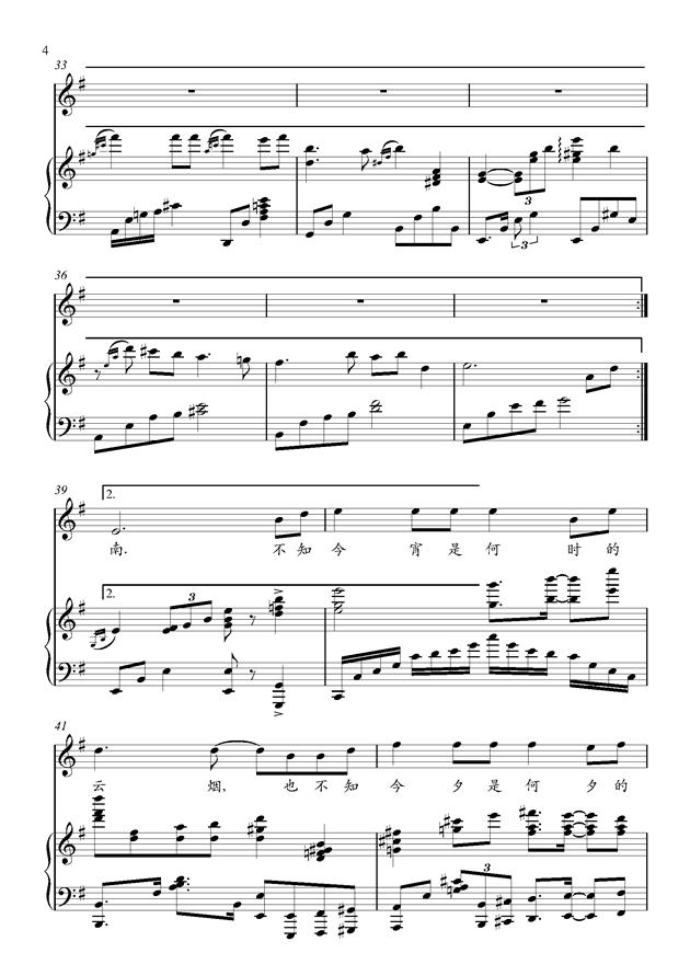梦江南钢琴谱 第4页