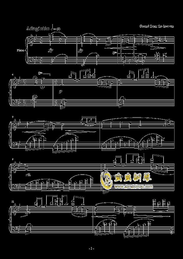 晨曦钢琴谱 第1页