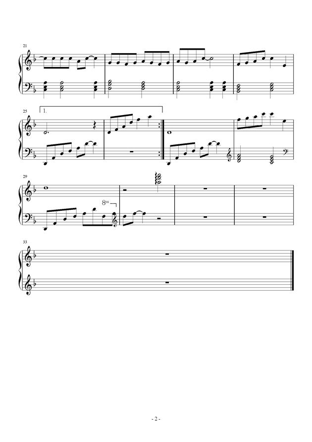 西游记钢琴谱 第2页