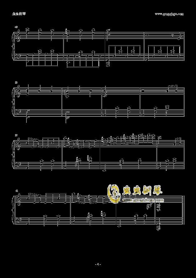 前世情人钢琴谱 第4页