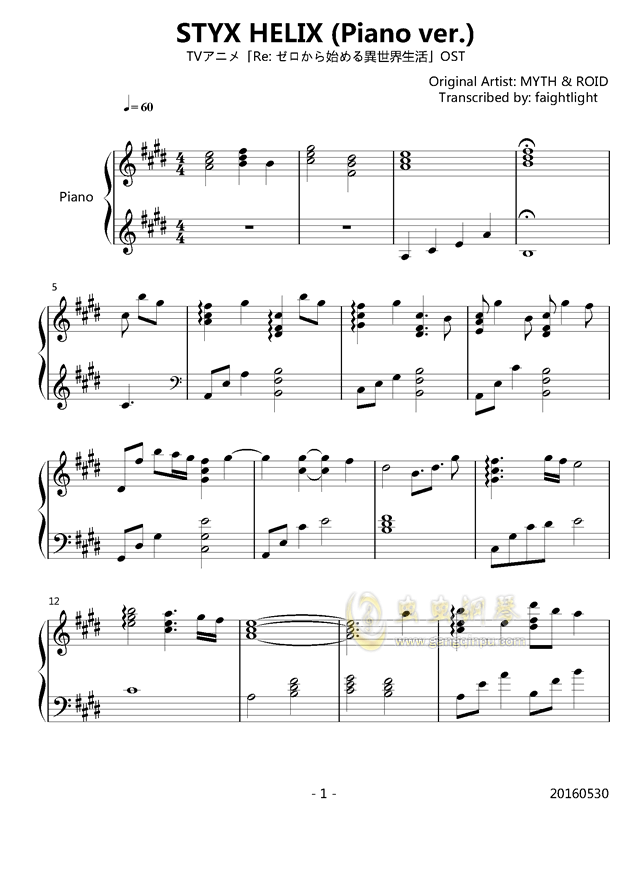 STYX HELIX-OST Piano ver钢琴谱 第1页