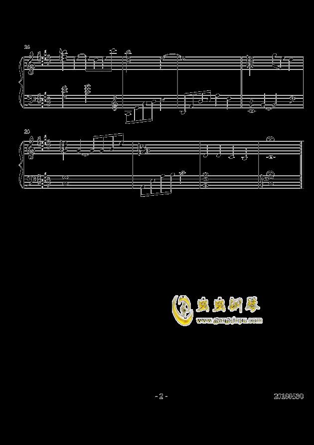 STYX HELIX-OST Piano ver钢琴谱 第2页