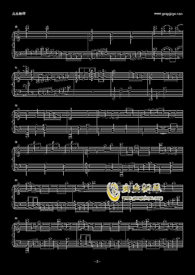 前世情人钢琴谱 第5页