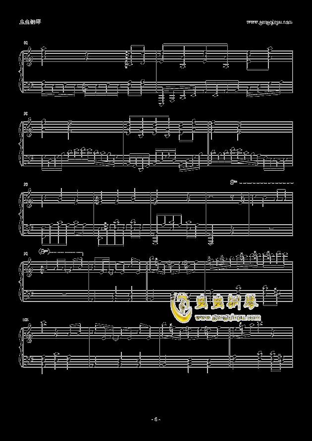 前世情人钢琴谱 第6页
