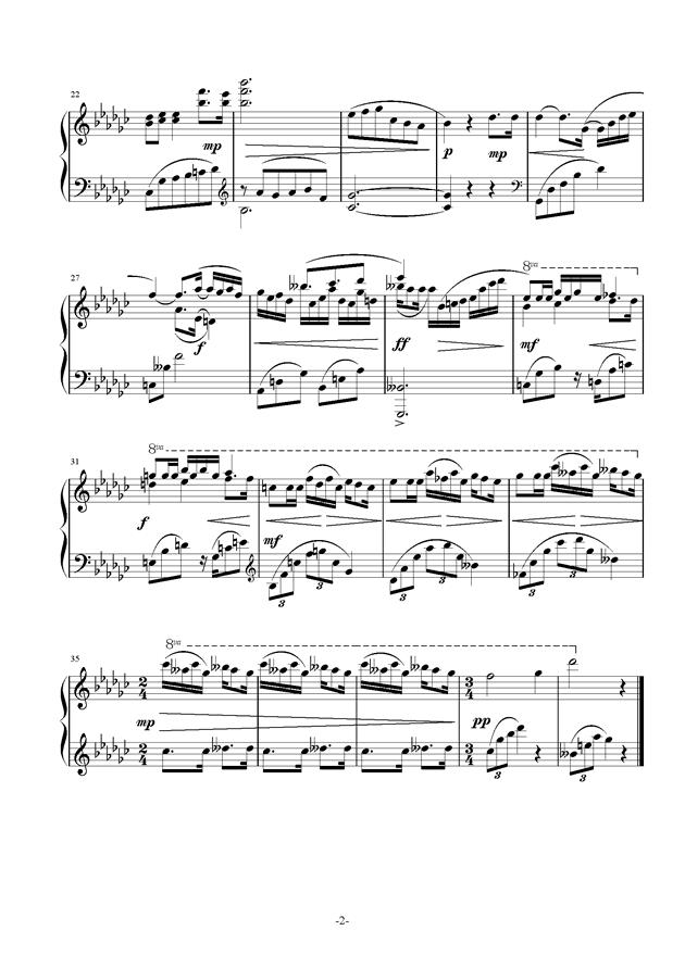 5.8分之曲钢琴谱 第2页