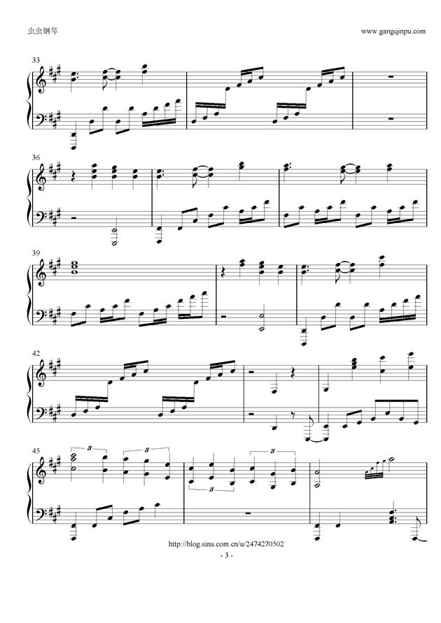 星条旗のピエロ钢琴谱 第3页