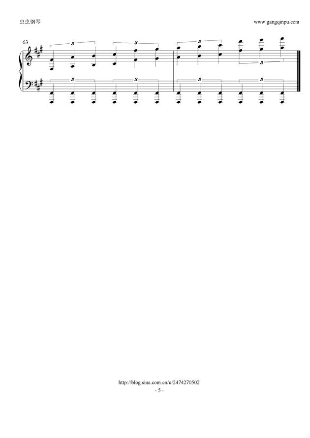 星条旗のピエロ钢琴谱 第5页