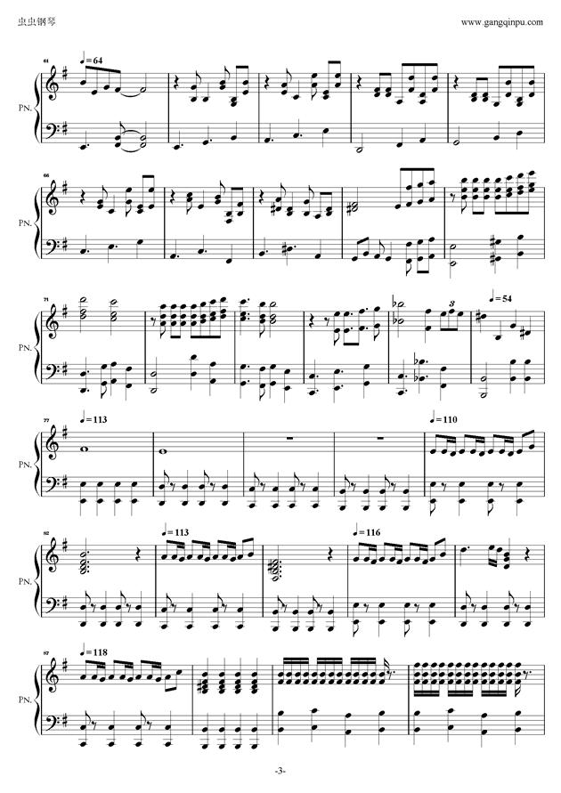 ��士超你昨天晚上到底把我家�匙放在哪了?钢琴谱 第3页