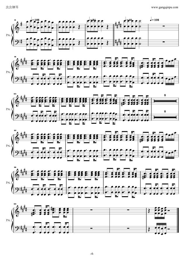 ��士超你昨天晚上到底把我家�匙放在哪了?钢琴谱 第4页
