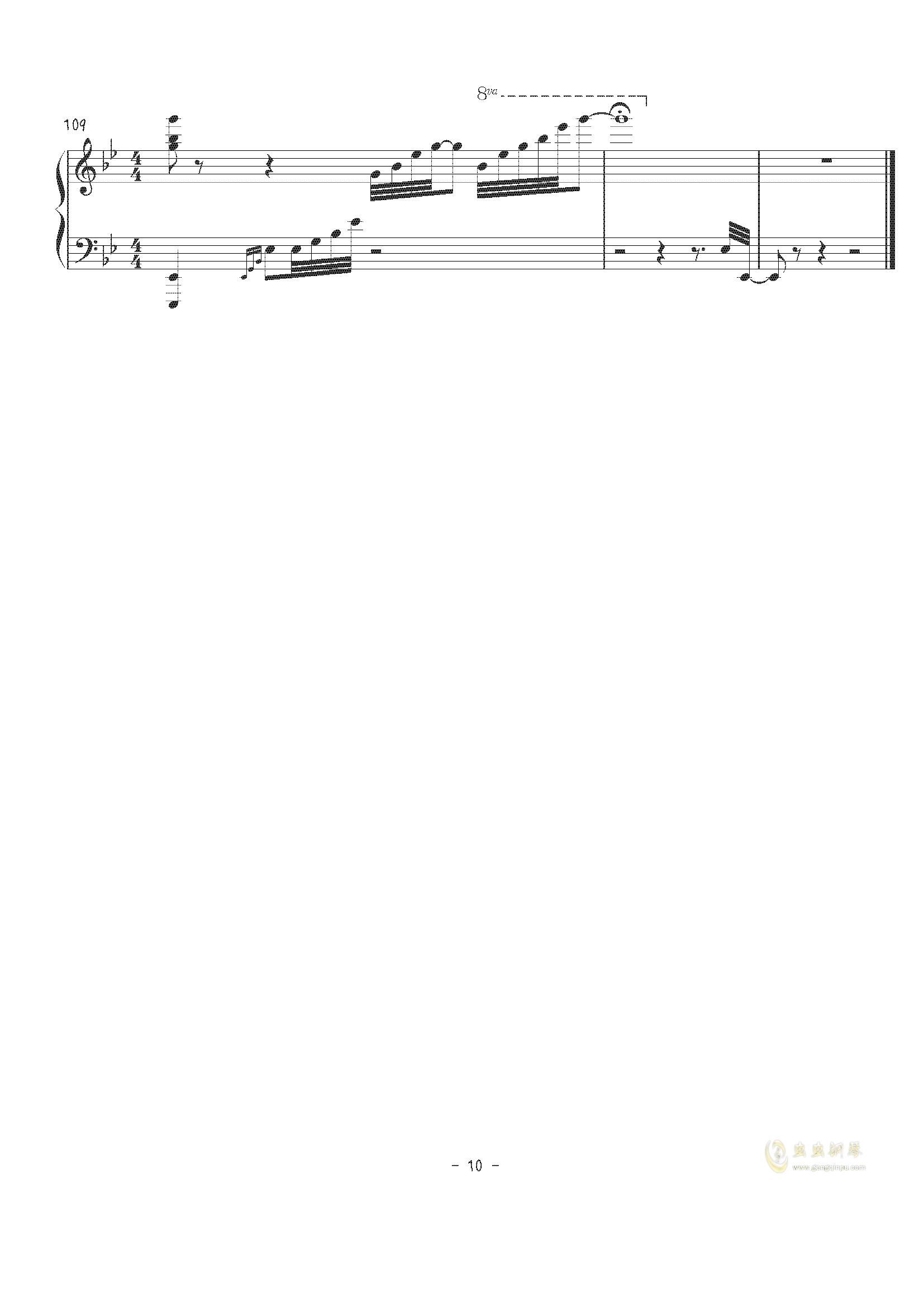 天空のグリニッジ钢琴谱 第10页