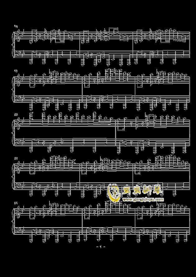 天空のグリニッジ钢琴谱 第7页