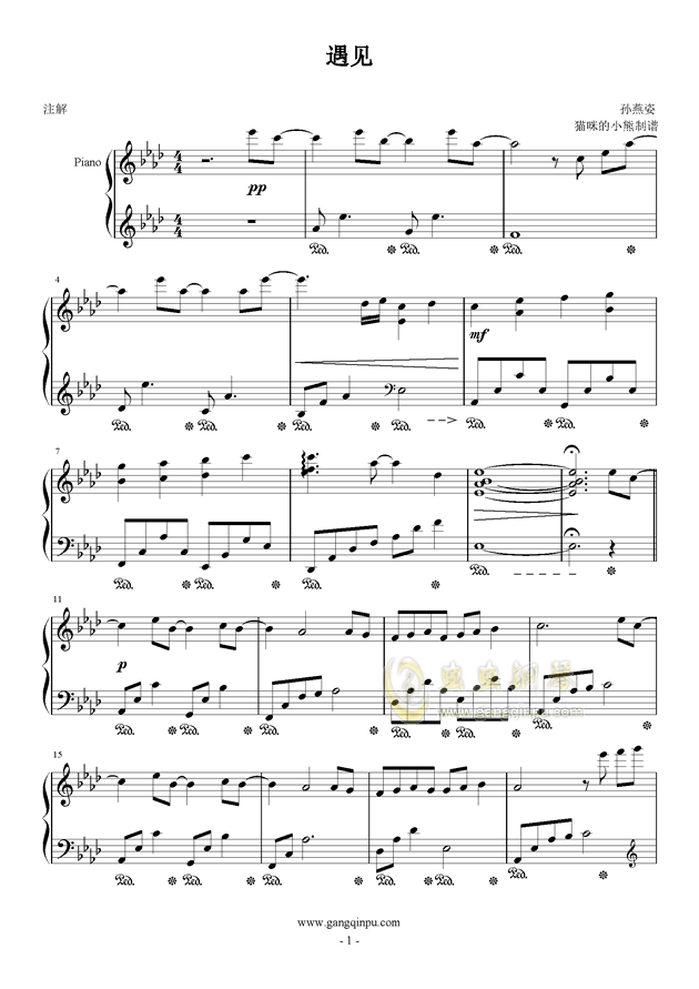 遇见,遇见钢琴谱,遇见钢琴谱网,遇见钢琴谱大全,虫虫钢琴谱下载