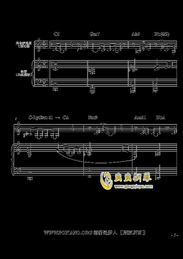 爵士组曲:尤利西斯的梦呓(其二)钢琴谱 第1页