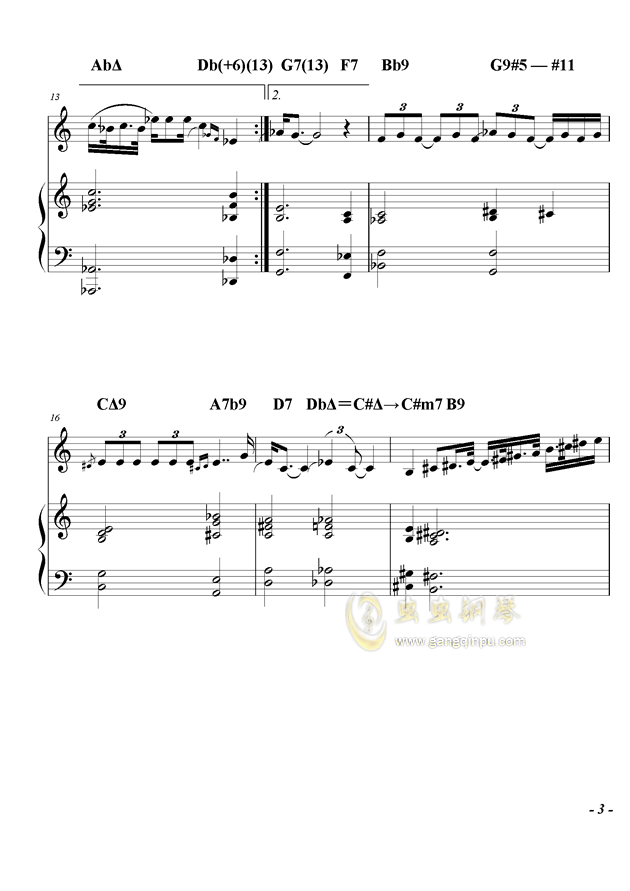 爵士组曲:尤利西斯的梦呓(其二)钢琴谱 第3页
