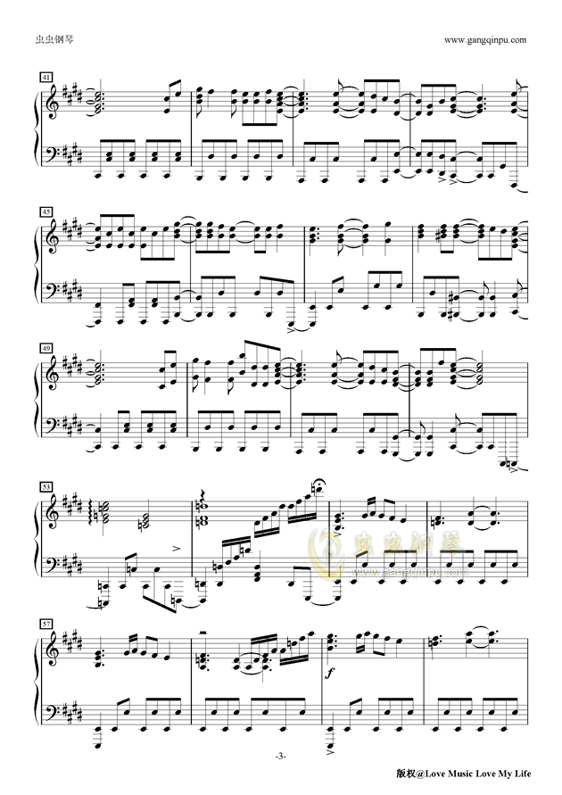 Butter-Fly钢琴谱 第3页