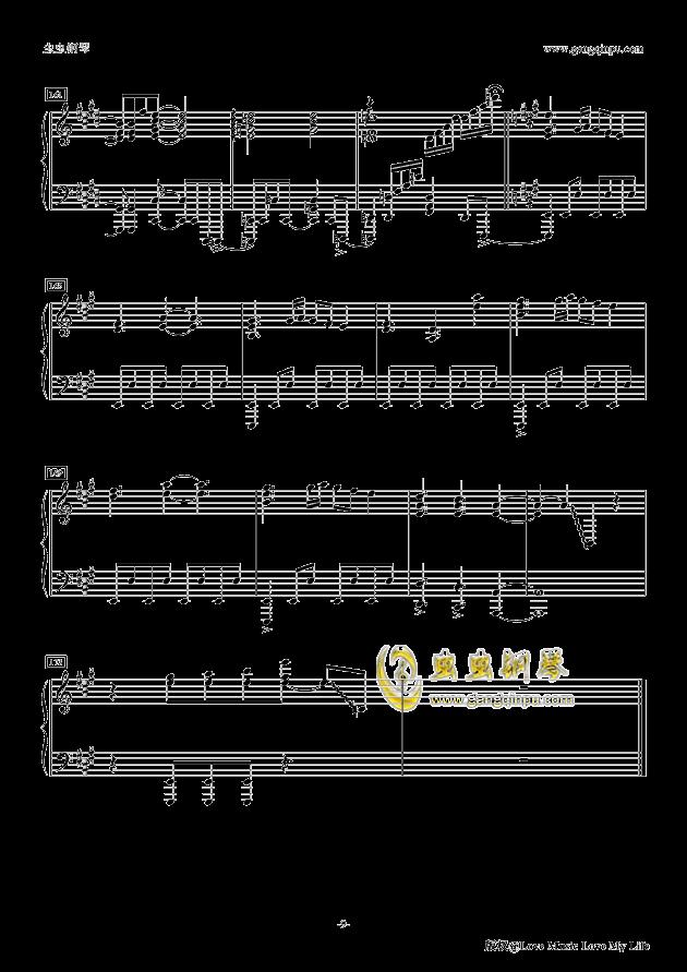 Butter-Fly钢琴谱 第9页