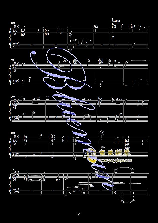 假如爱有天意钢琴谱 第7页