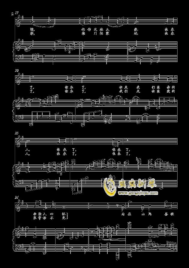 吴碧霞歌曲 你来了 钢琴伴奏谱正谱,吴碧霞歌曲 你来了 钢琴伴奏谱