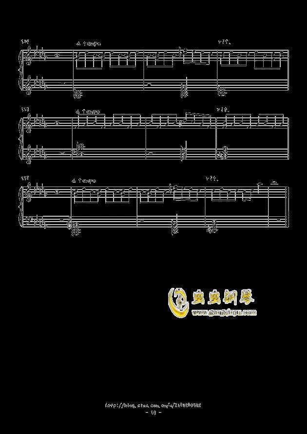 天空の花の都钢琴谱 第10页