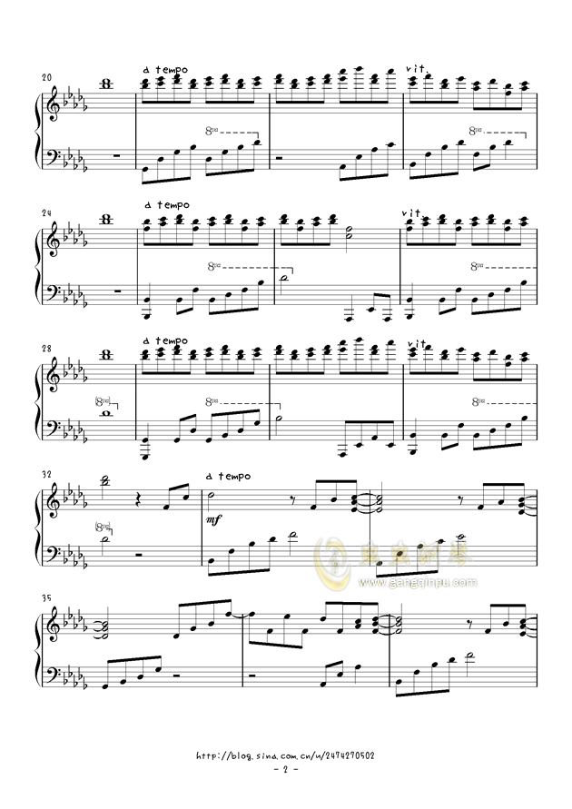 天空の花の都钢琴谱 第2页