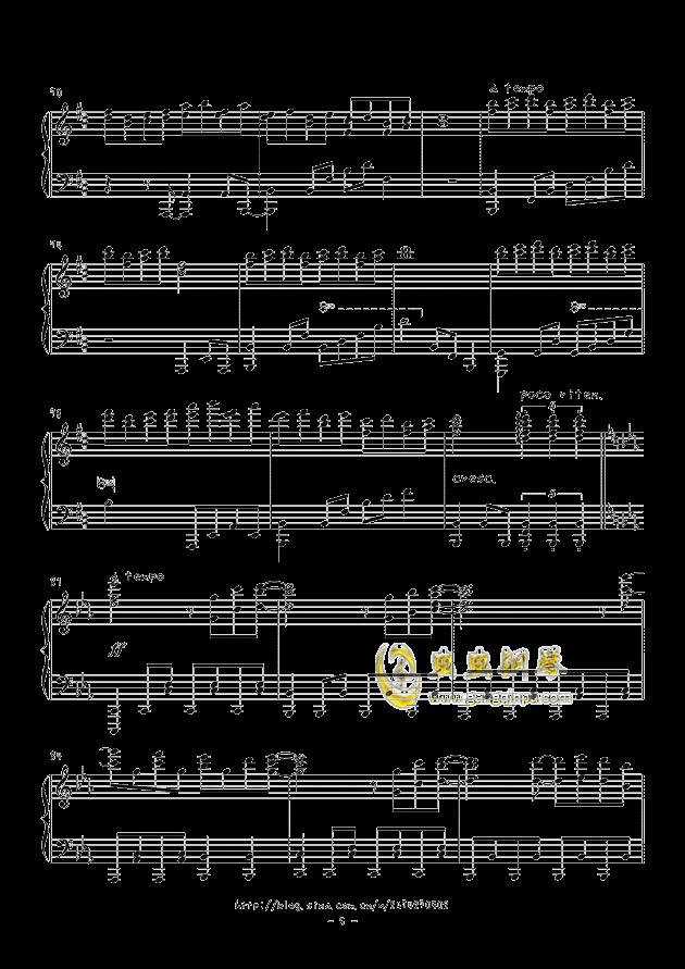 天空の花の都钢琴谱 第5页