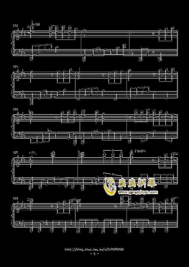 天空の花の都钢琴谱 第8页