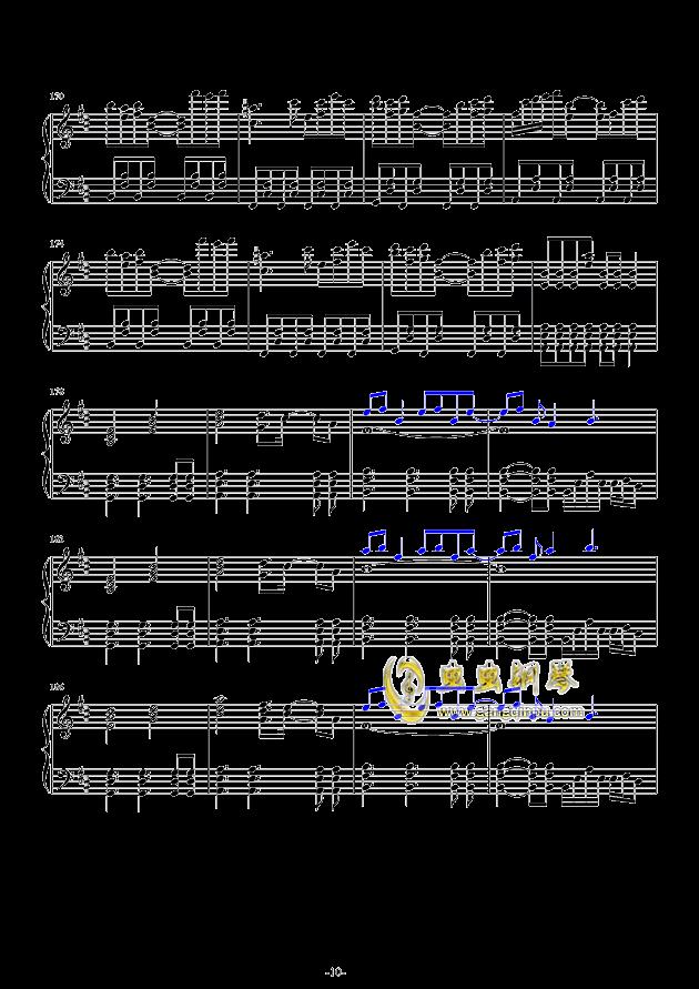 故�l之星倒映之海钢琴谱 第10页