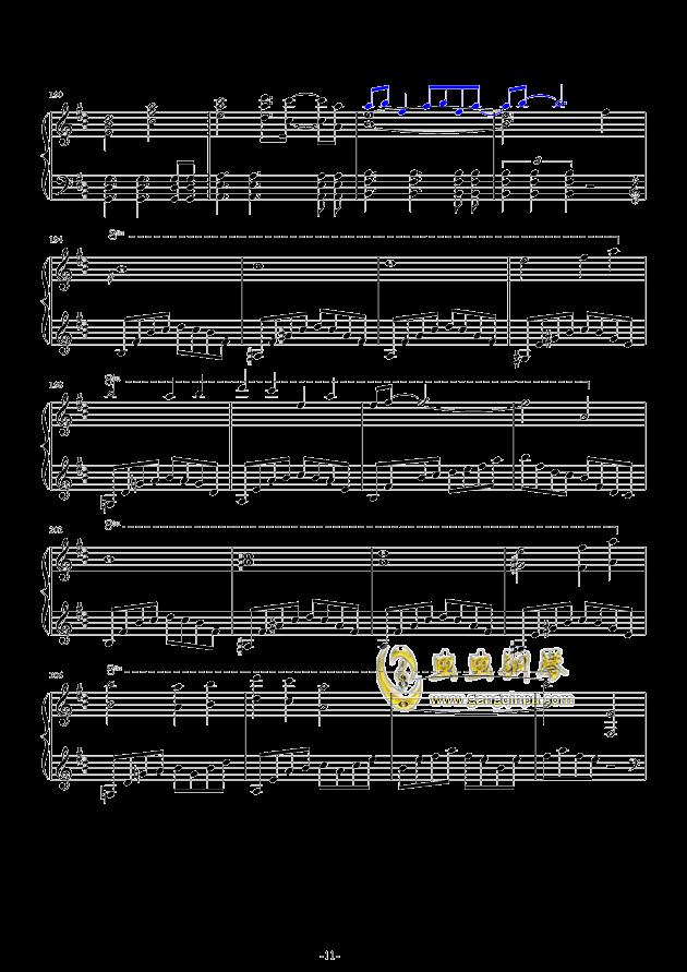 故�l之星倒映之海钢琴谱 第11页