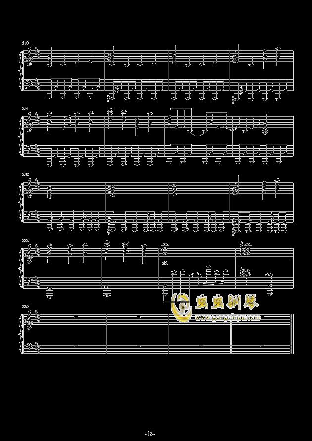 故�l之星倒映之海钢琴谱 第12页